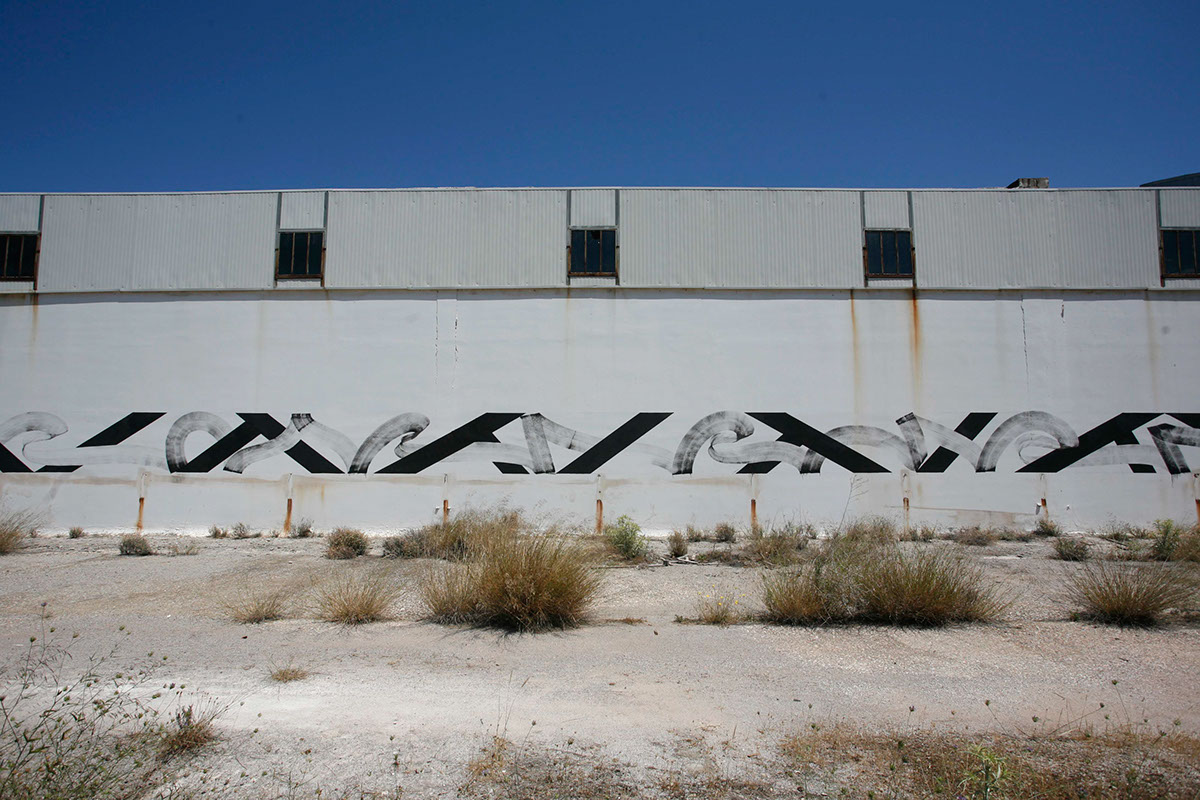 blaqk-abandoned-factory-greece-03
