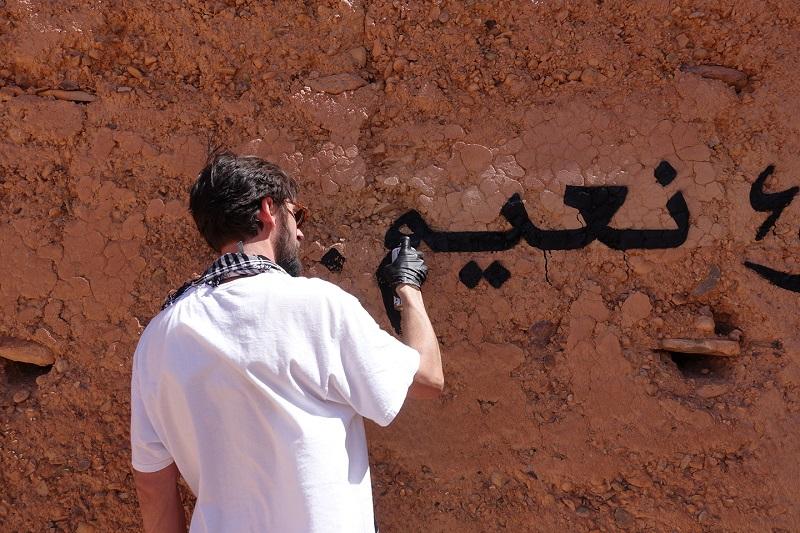 el-mac-new-murals-morocco-04
