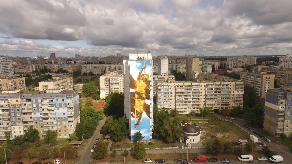 gaia-for-art-united-us-kiev-03