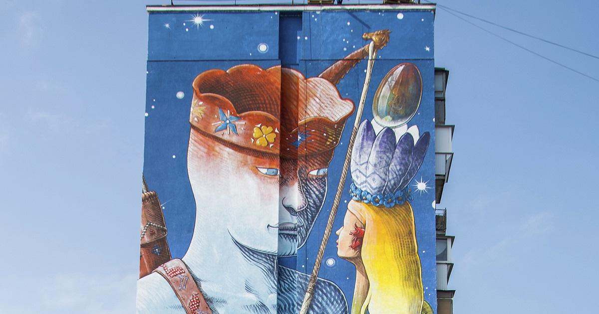 liqen-new-mural-kiev-ukraine-00