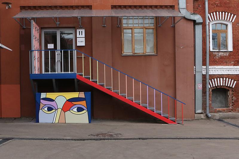 Dmitri Aske reality-2-0-recap-01