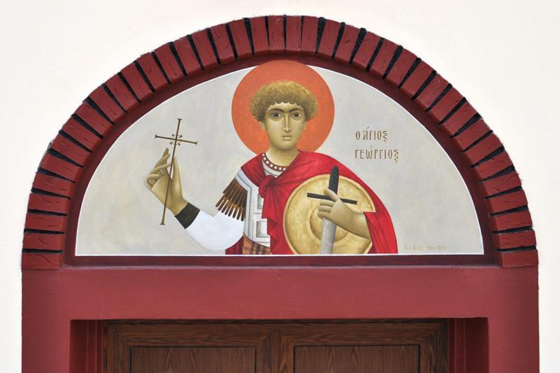 Fikos St George's Chapel Nicosia Cyprus
