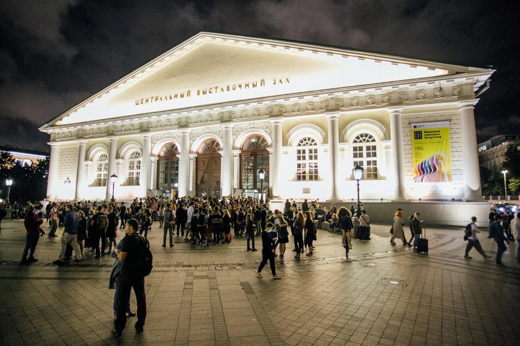Москва THE ART UNION Artmossphere