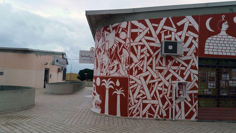 Crisa Geometricbang Cagliari