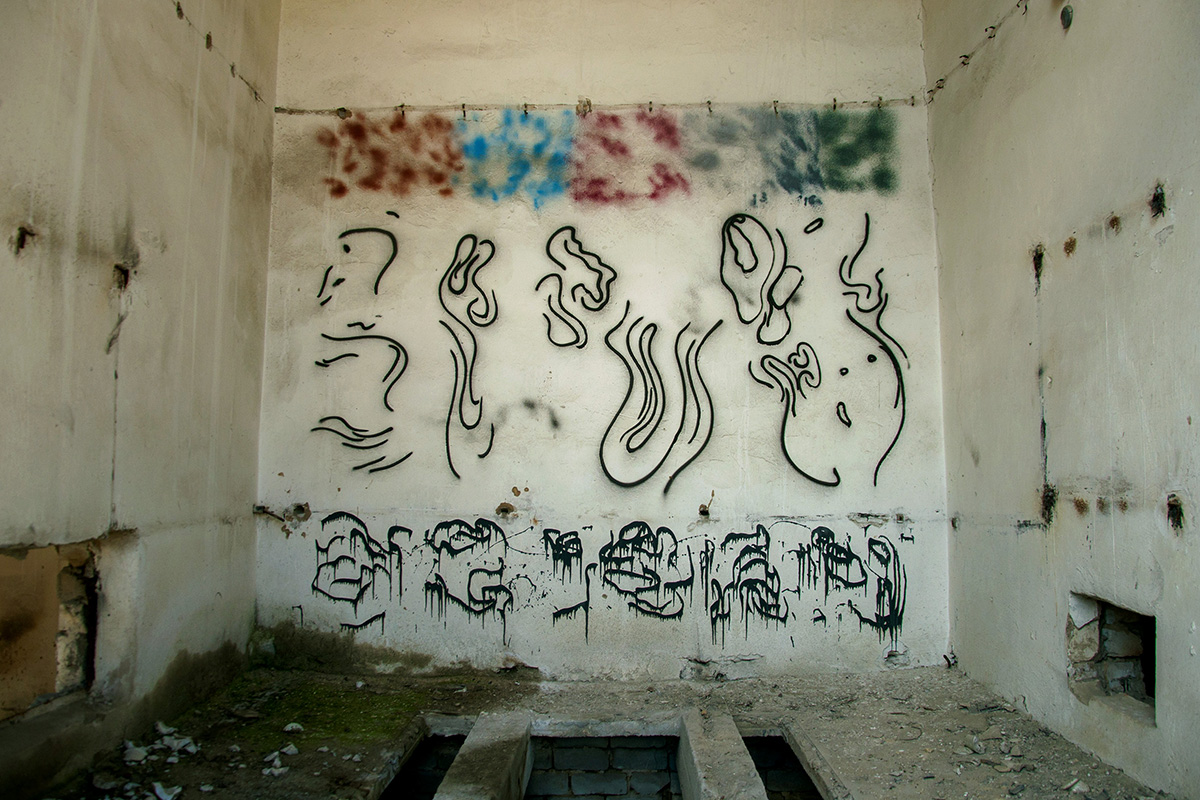 eas graffiti ukraine