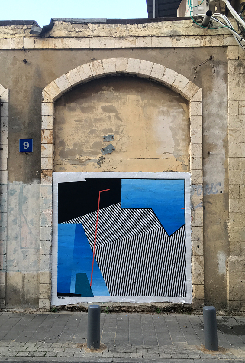 Seikon street art Israel
