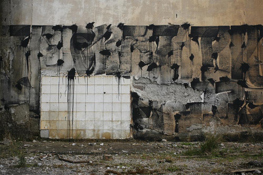 Blaqk Street Art Chalkida