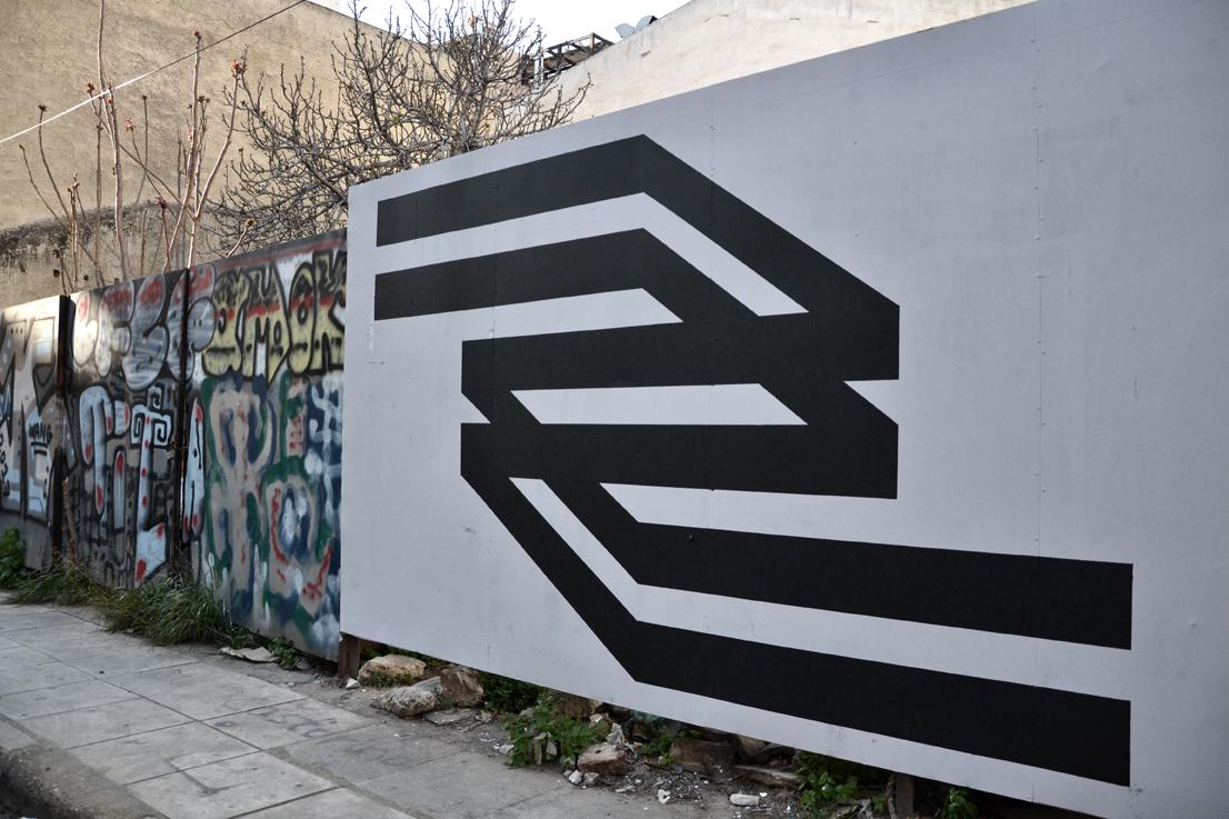 Simek street art Metaxourgeio Athens