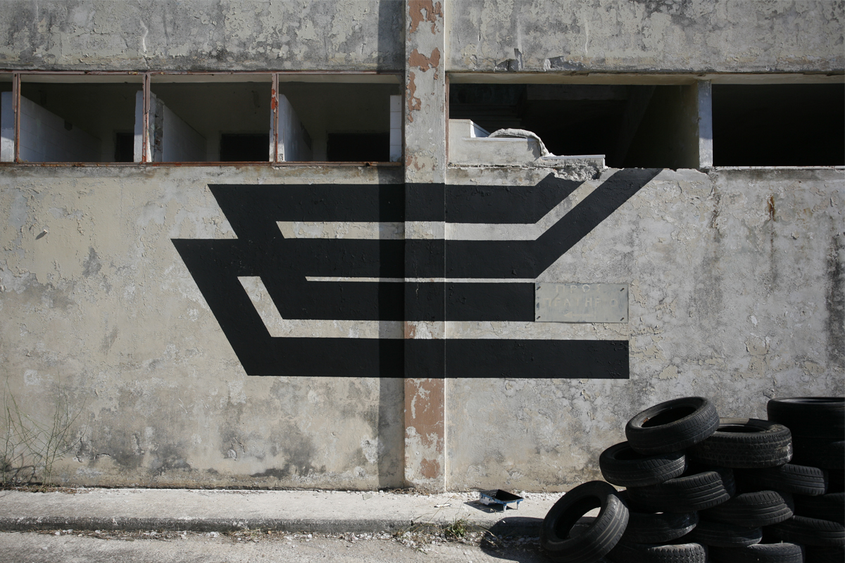 Simek Street Art Thiva Greece
