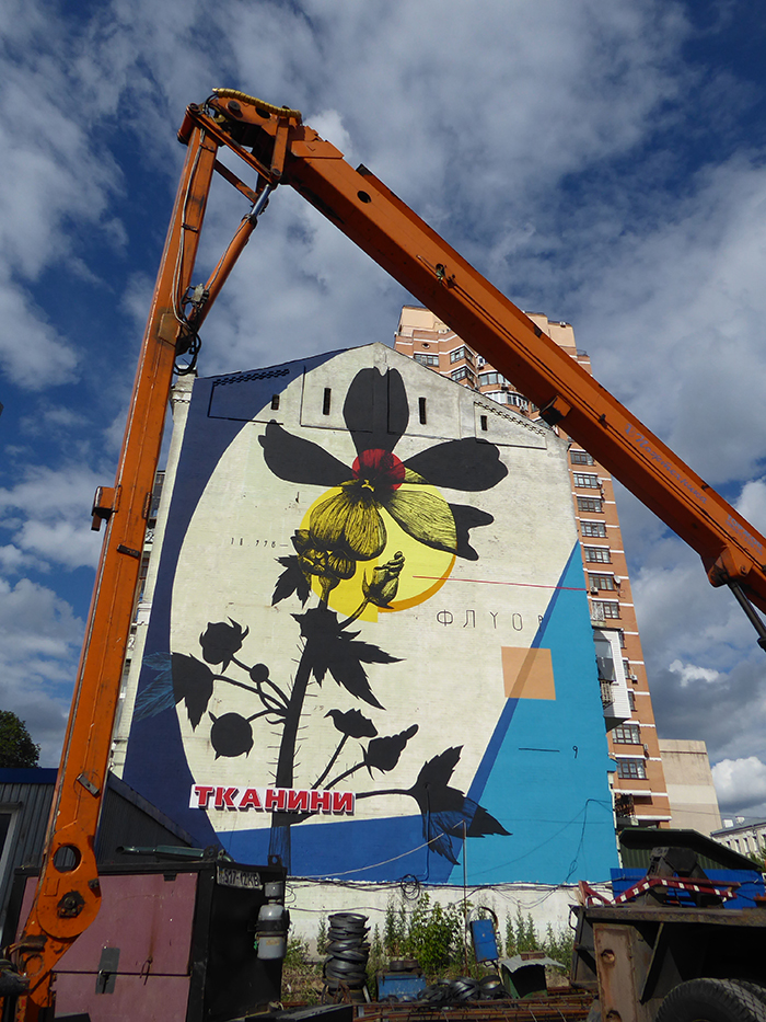 Fabio Petani Street Art Art United Us Kiev