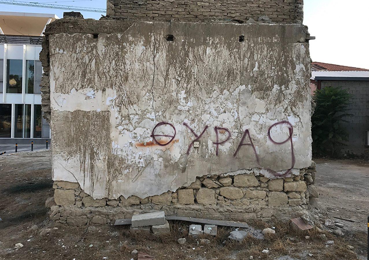 Fikos Street Art Nicosia, Cyprus