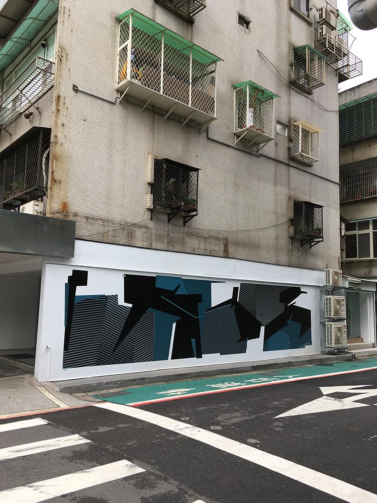 Seikon Street Art Taipei Taiwan