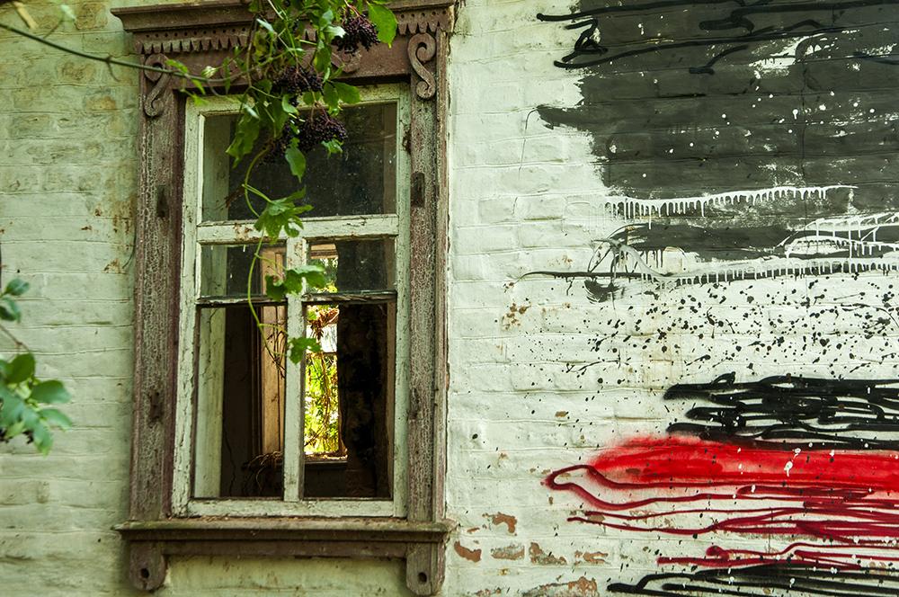 EAS Street Art Andriyki Ukraine