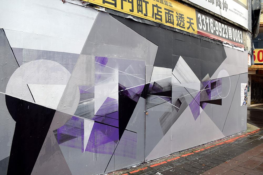 Pener Street Art Taipei