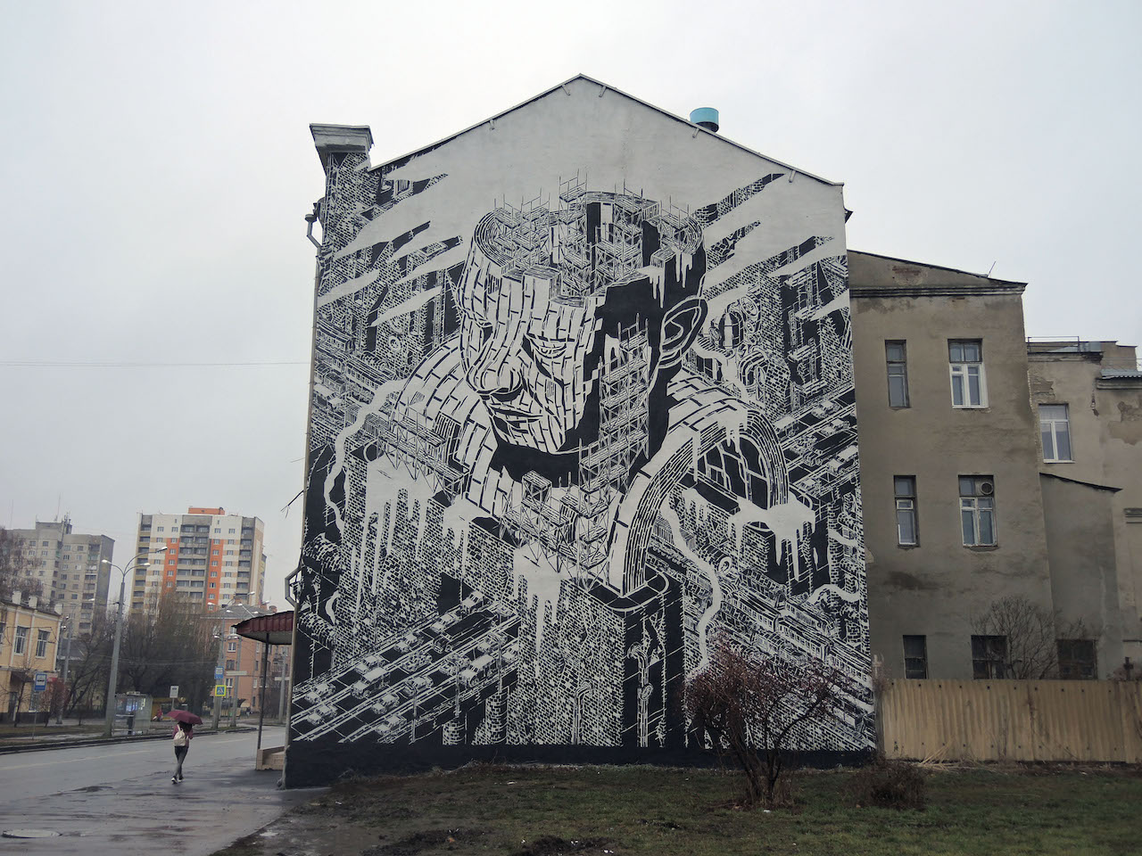 M-City Street Art Charkiv Ucraina