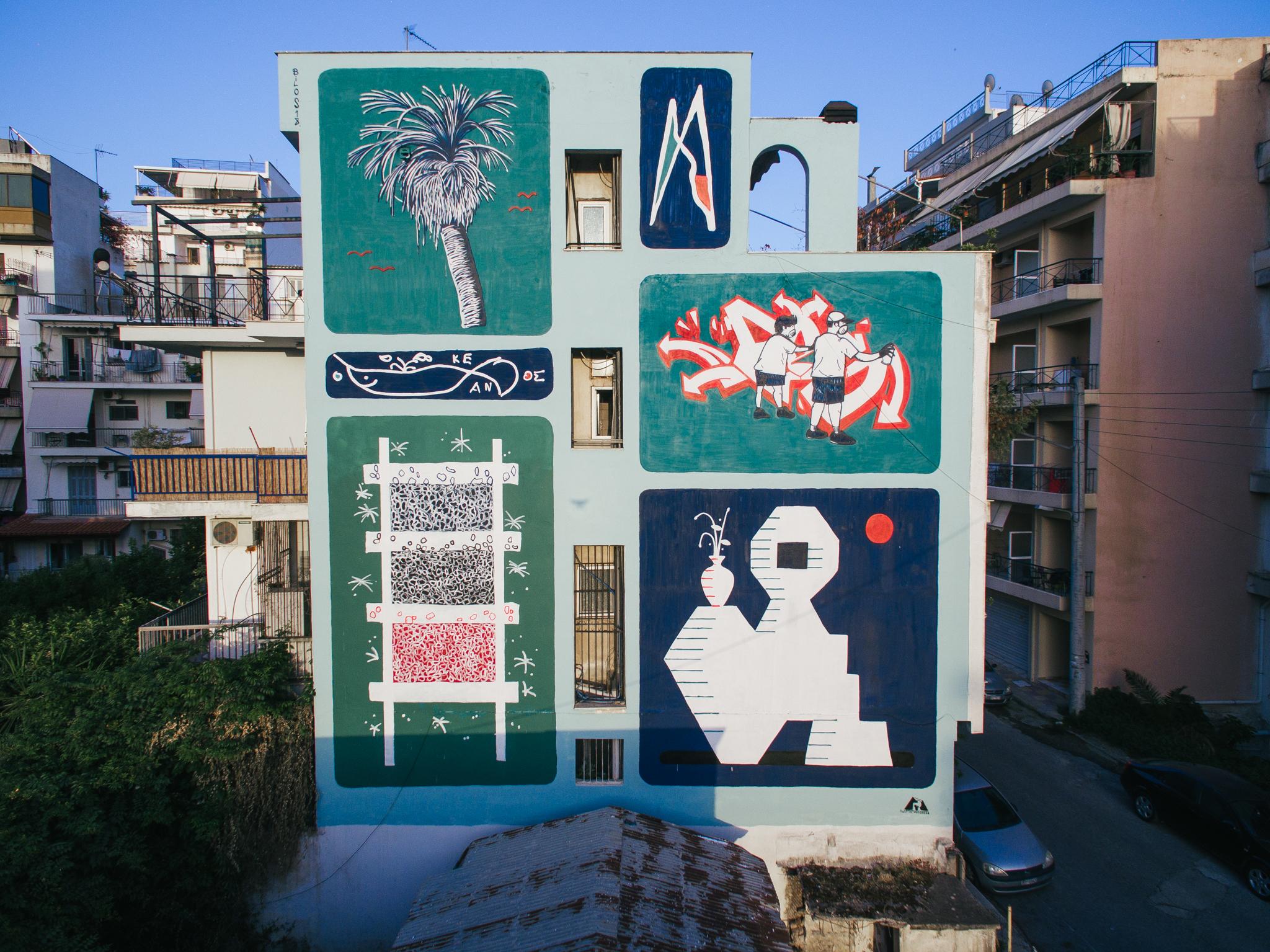 Bilos Mural Patrasso Greece