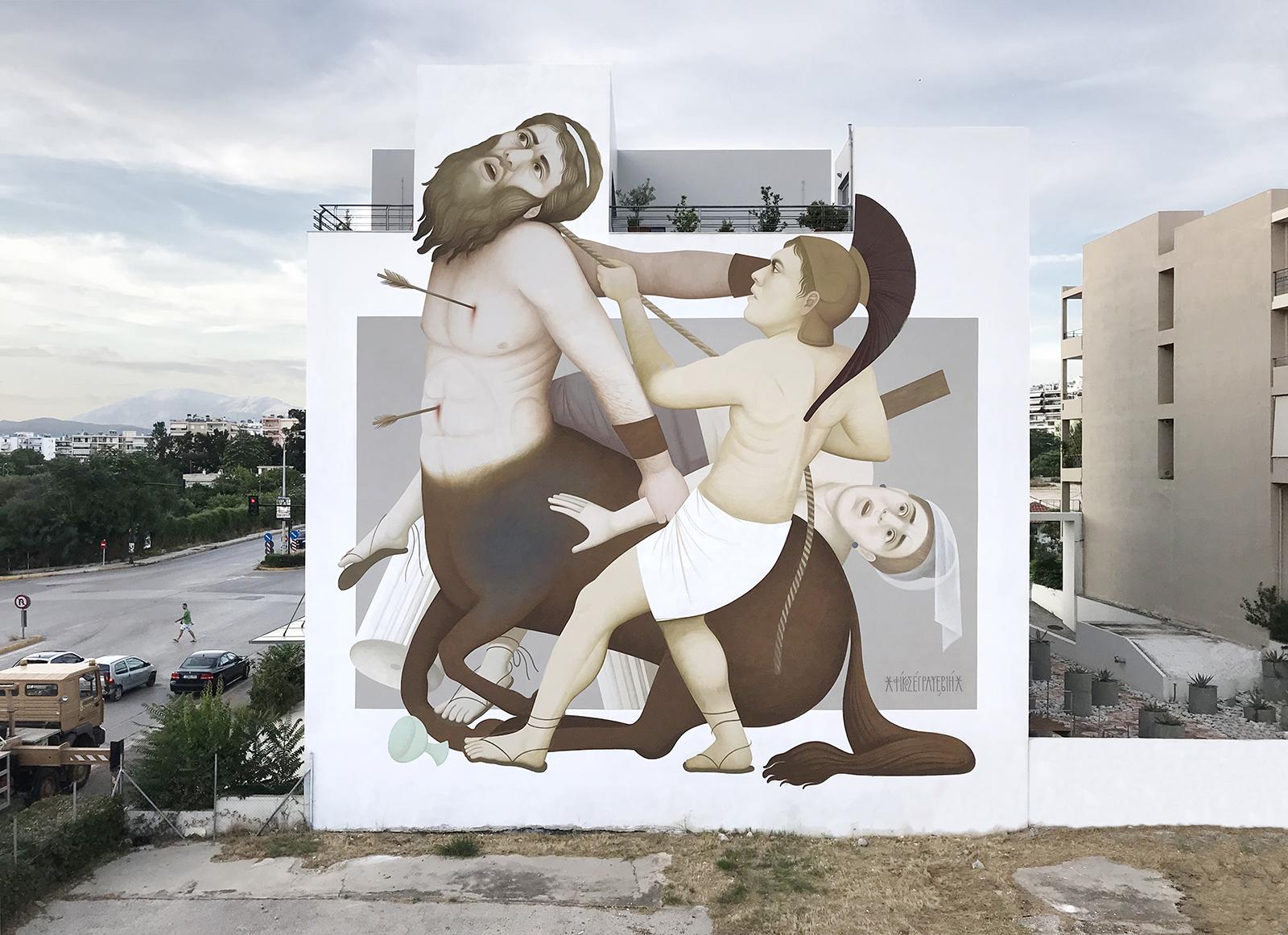 Fikos Street Art Patras Art Walk Festival