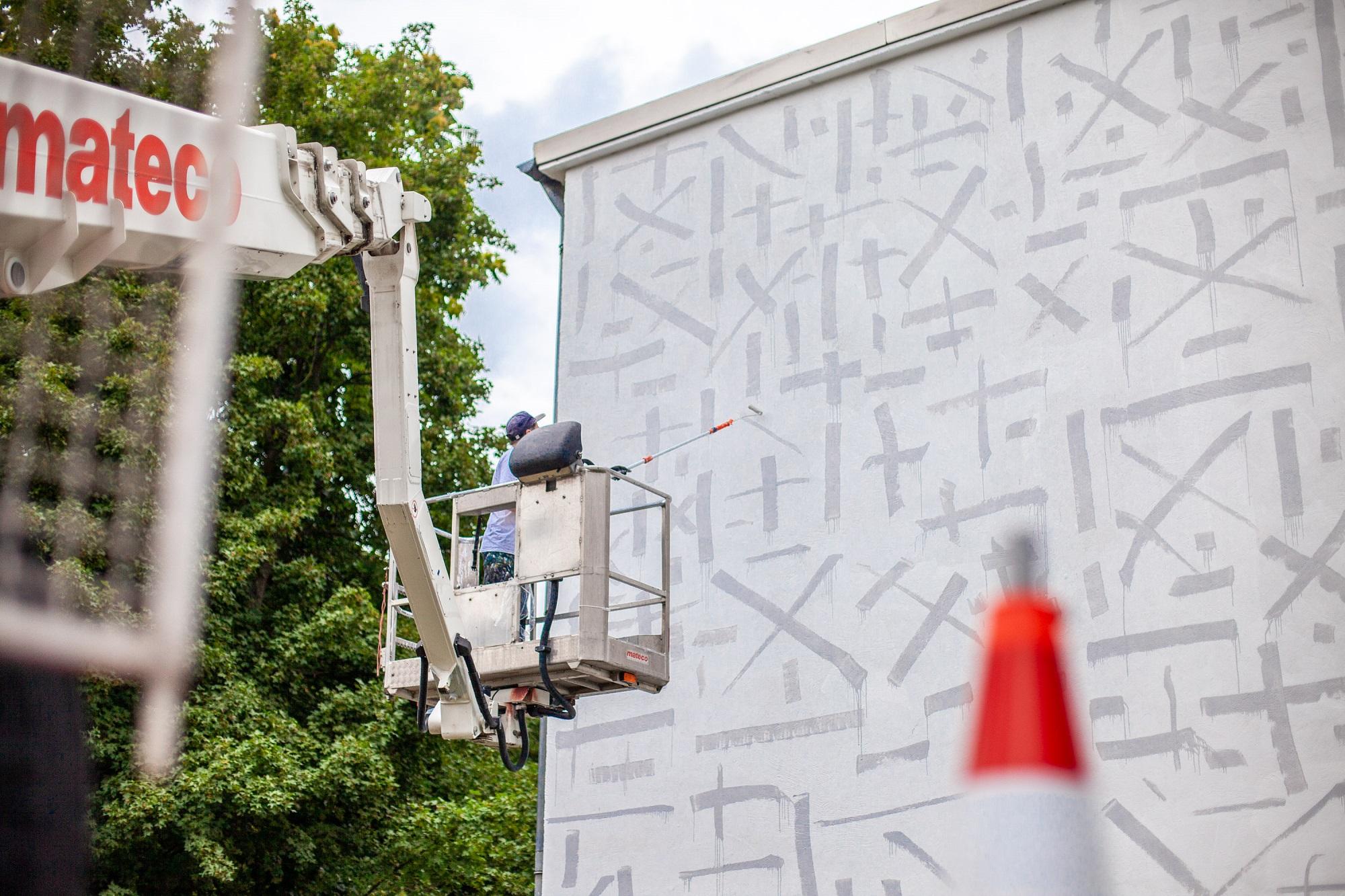 Waone Interesni Kazki Mannheim Stadt Wand Kunst