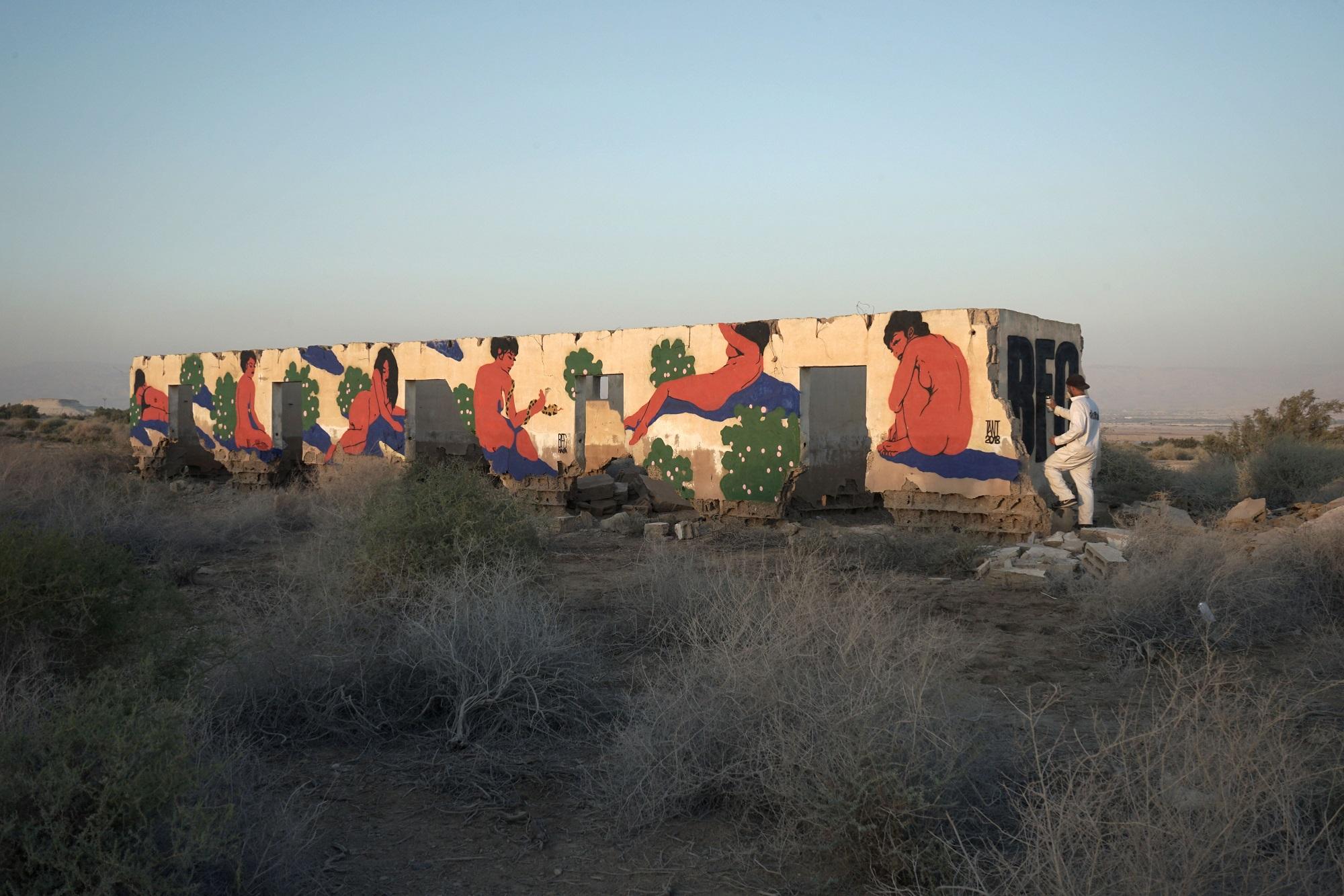 Tant Broken Fingaz Street Art Dead Sea
