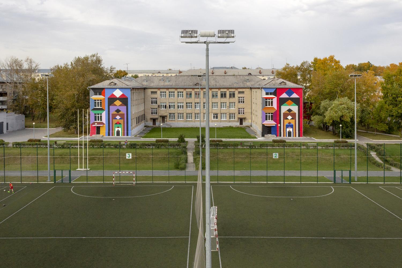 Agostino Iacurci street art Satka Russi