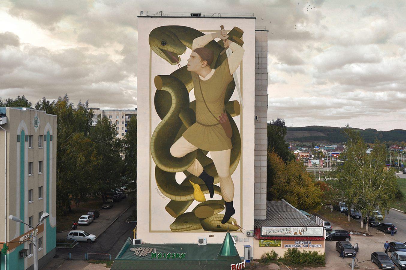 Fikos street art Almetyevsk Tatarstan Russia